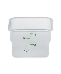 Polypropylene Food Container 1.9 Litre - 2SFSPP