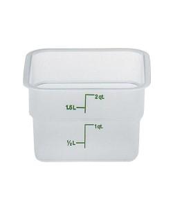 Polypropylene Food Container 1.9 Litre - 2SFSPP